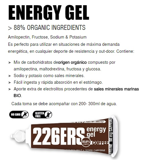 226ERS ENERGY GEL BLACK COFFE 25GR