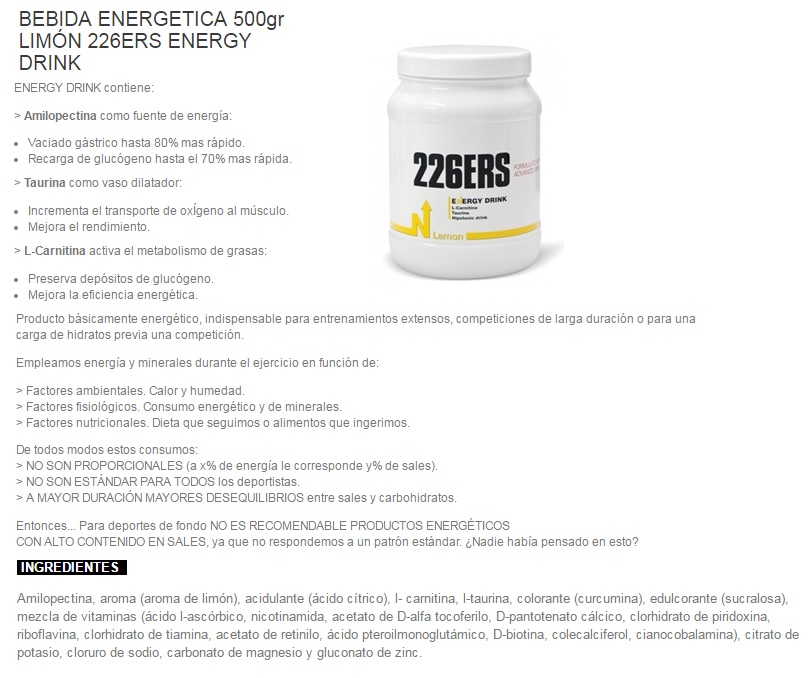 226ERS ENERGY DRINK LEMON 500GR