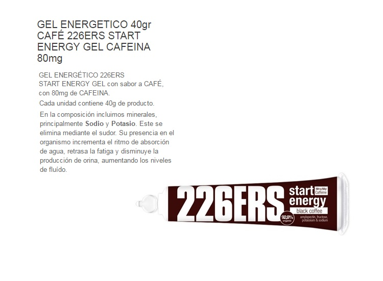 226ERS ENERGY GEL 40G COFFEE, CAFFEINE 80MG