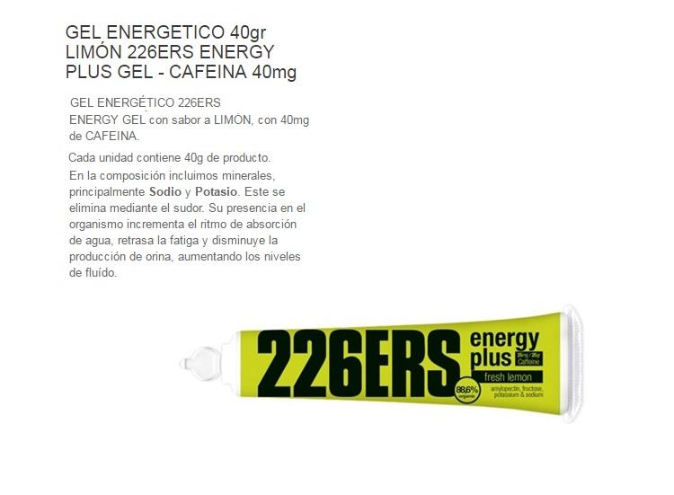226ERS ENERGY GEL 40G LEMON CAFFEINE 40MG.
