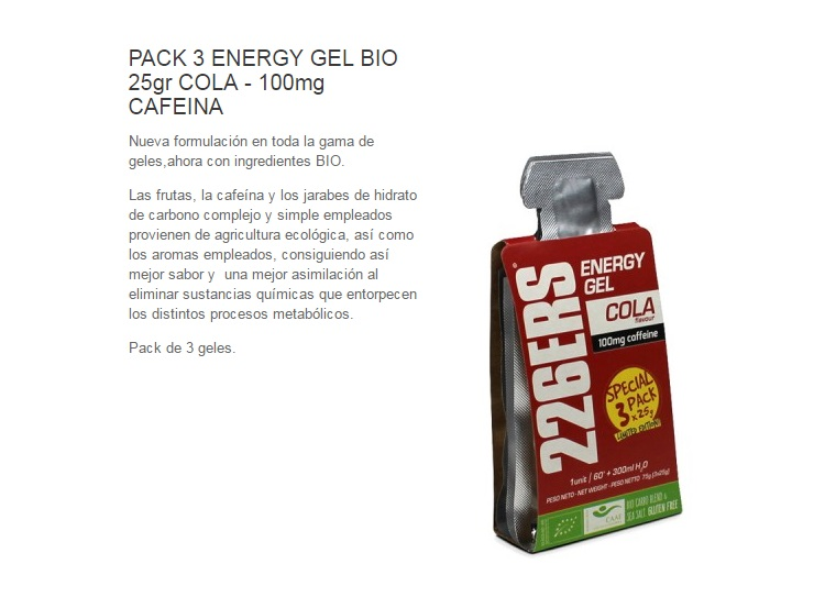 226ERS ENERGY GEL BIO 25GR COLA CAFFEINE 100MG. PACK 3U.